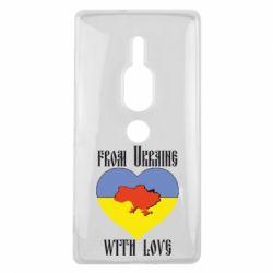 Чехол для Sony Xperia XZ2 Premium From Ukraine with Love - FatLine