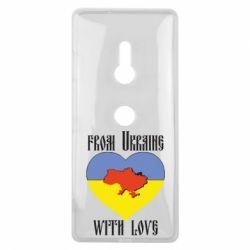 Чехол для Sony Xperia XZ3 From Ukraine with Love - FatLine