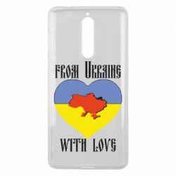 Чехол для Nokia 8 From Ukraine with Love - FatLine