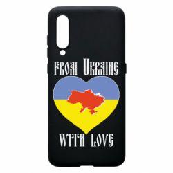 Чехол для Xiaomi Mi9 From Ukraine with Love