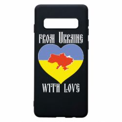 Чохол для Samsung S10 From Ukraine with Love