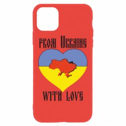 Чохол для iPhone 11 From Ukraine with Love