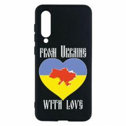 Чехол для Xiaomi Mi9 SE From Ukraine with Love