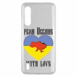 Чехол для Xiaomi Mi9 Lite From Ukraine with Love