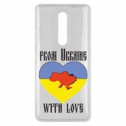 Чехол для Xiaomi Mi9T From Ukraine with Love
