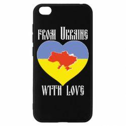 Чехол для Xiaomi Redmi Go From Ukraine with Love