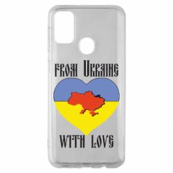 Чохол для Samsung M30s From Ukraine with Love