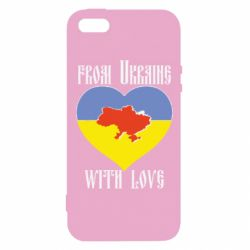 Чохол для iphone 5/5S/SE From Ukraine with Love