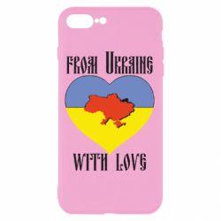Чехол для iPhone 8 Plus From Ukraine with Love - FatLine