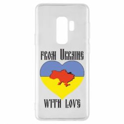 Чохол для Samsung S9+ From Ukraine with Love