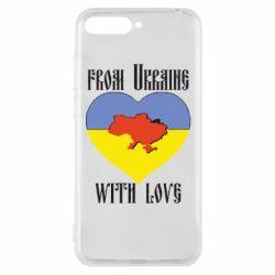 Чехол для Huawei Y6 2018 From Ukraine with Love - FatLine