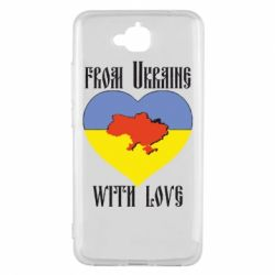 Чехол для Huawei Y6 Pro From Ukraine with Love - FatLine