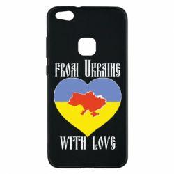 Чехол для Huawei P10 Lite From Ukraine with Love - FatLine
