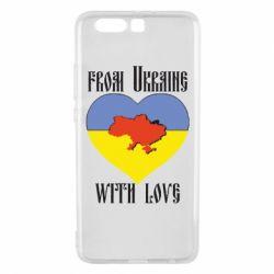 Чехол для Huawei P10 Plus From Ukraine with Love - FatLine