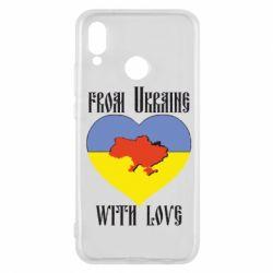 Чехол для Huawei P20 Lite From Ukraine with Love - FatLine