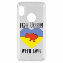 Чехол для Xiaomi Redmi Note 5 From Ukraine with Love - FatLine