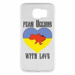 Чохол для Samsung S6 From Ukraine with Love