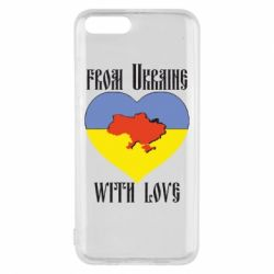 Чехол для Xiaomi Mi6 From Ukraine with Love - FatLine