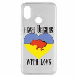 Чехол для Xiaomi Mi8 From Ukraine with Love - FatLine