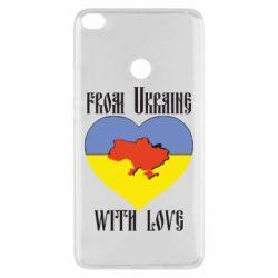Чехол для Xiaomi Mi Max 2 From Ukraine with Love - FatLine