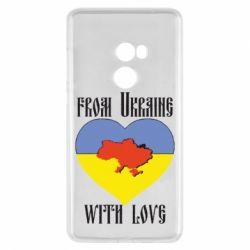 Чехол для Xiaomi Mi Mix 2 From Ukraine with Love - FatLine