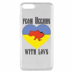 Чехол для Xiaomi Mi Note 3 From Ukraine with Love - FatLine