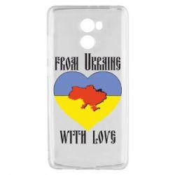 Чехол для Xiaomi Redmi 4 From Ukraine with Love - FatLine