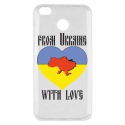 Чехол для Xiaomi Redmi 4x From Ukraine with Love - FatLine