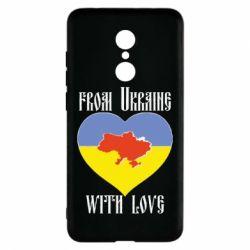 Чехол для Xiaomi Redmi 5 From Ukraine with Love - FatLine