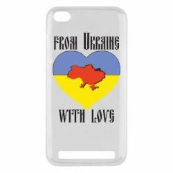 Чехол для Xiaomi Redmi 5a From Ukraine with Love - FatLine