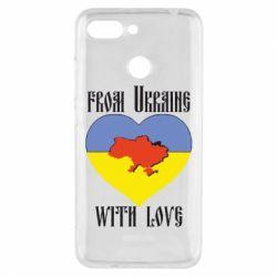 Чехол для Xiaomi Redmi 6 From Ukraine with Love - FatLine