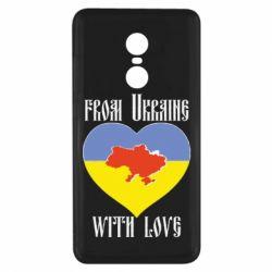 Чехол для Xiaomi Redmi Note 4x From Ukraine with Love - FatLine