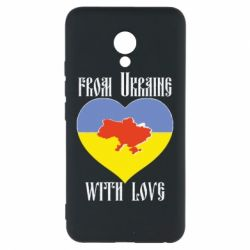 Чехол для Meizu M5 From Ukraine with Love - FatLine