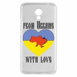 Чехол для Meizu M5c From Ukraine with Love - FatLine