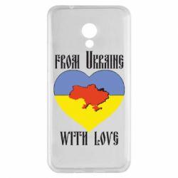 Чехол для Meizu M5s From Ukraine with Love - FatLine