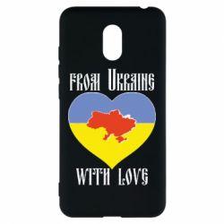 Чехол для Meizu M6 From Ukraine with Love - FatLine