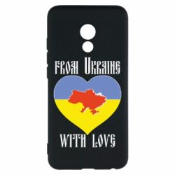 Чехол для Meizu Pro 6 From Ukraine with Love - FatLine