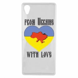 Чехол для Sony Xperia X From Ukraine with Love - FatLine