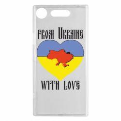 Чехол для Sony Xperia XZ1 From Ukraine with Love - FatLine