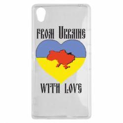 Чехол для Sony Xperia Z1 From Ukraine with Love - FatLine
