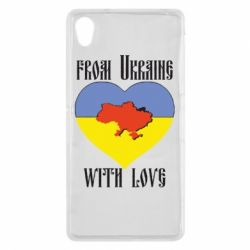 Чехол для Sony Xperia Z2 From Ukraine with Love - FatLine