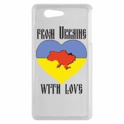 Чехол для Sony Xperia Z3 mini From Ukraine with Love - FatLine
