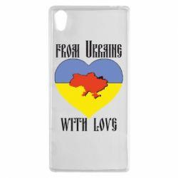 Чехол для Sony Xperia Z5 From Ukraine with Love - FatLine