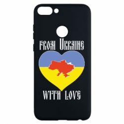 Чехол для Huawei P Smart From Ukraine with Love - FatLine