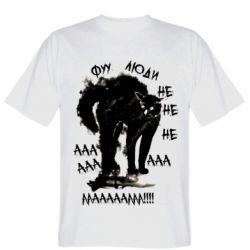 Мужская футболка Фу люди испуганный кот