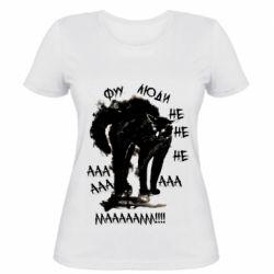 Женская футболка Фу люди испуганный кот