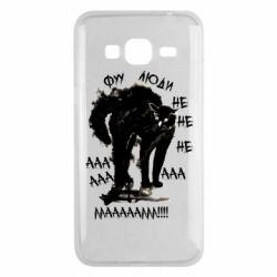Чехол для Samsung J3 2016 Фу люди испуганный кот