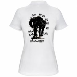 Женская футболка поло Фу люди испуганный кот
