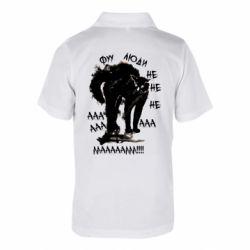Детская футболка поло Фу люди испуганный кот