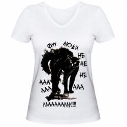 Женская футболка с V-образным вырезом Фу люди испуганный кот